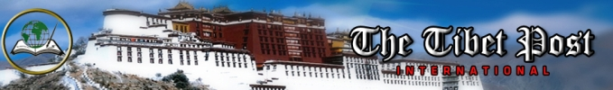Yeshe Choesang - Company Logo - India News